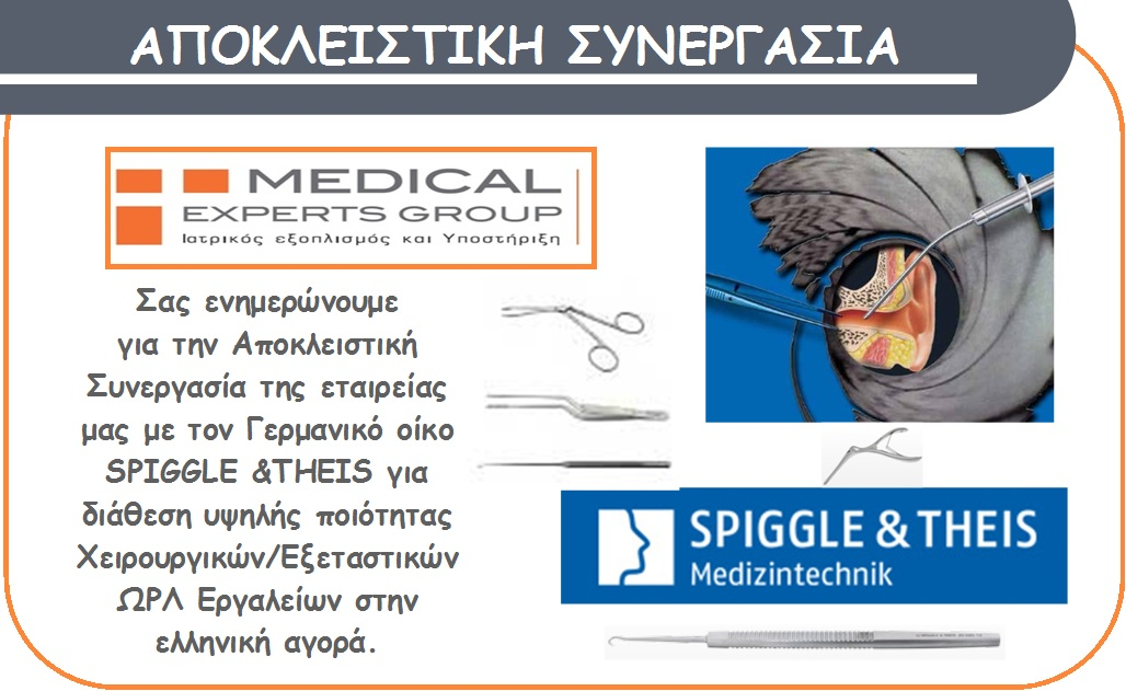 Exclusive Cooperation Medical Experts - Spiggle &Theis