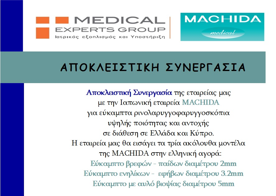 Exclusive Cooperation Medical Experts - Machida